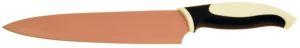 93897 - Chef knife(1)_Horizontal
